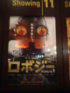 映画館は別世界(笑)