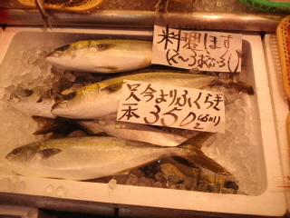 これ1匹 350円!!