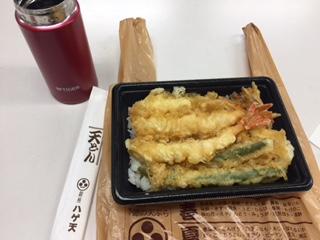 天丼弁当♪