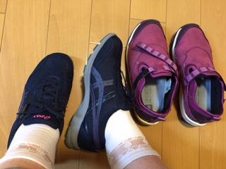 靴 買いました♪